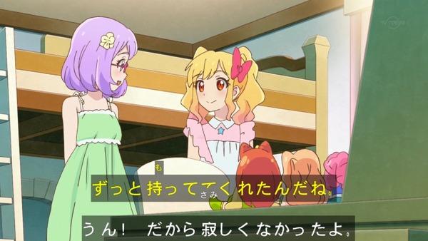 「アイカツスターズ!」第71話 (78)