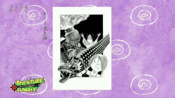「ゲゲゲの鬼太郎」6期 93話感想 画像 (62)
