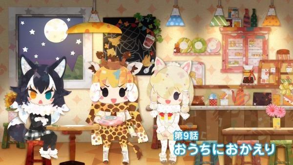 「けものフレンズ2」第8話感想 (53)