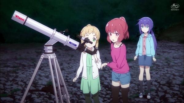 「恋する小惑星」2話感想 画像 (41)