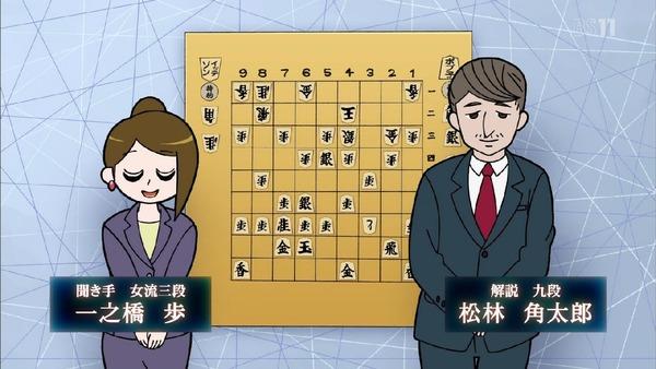 「ポプテピピック」6話 (14)