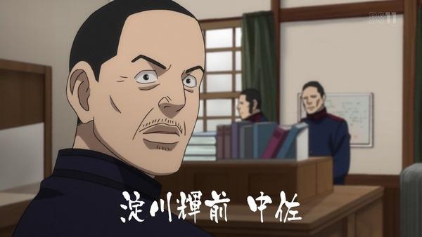「ゴールデンカムイ」16話感想 (122)