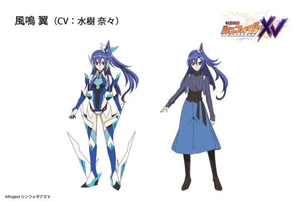 「戦姫絶唱シンフォギアXV」 (4)