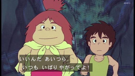 「未来少年コナン」第3話感想 画像 (91)