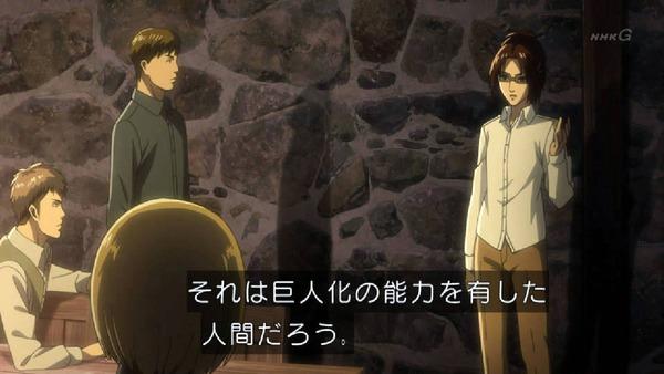 「進撃の巨人 Season3」(3期 3話)40話 (36)