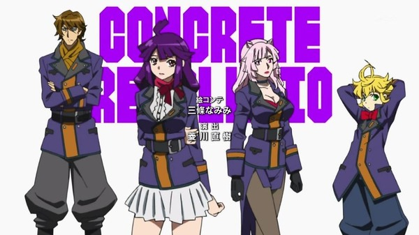 「コンクリート・レボルティオ」14話感想 (73)