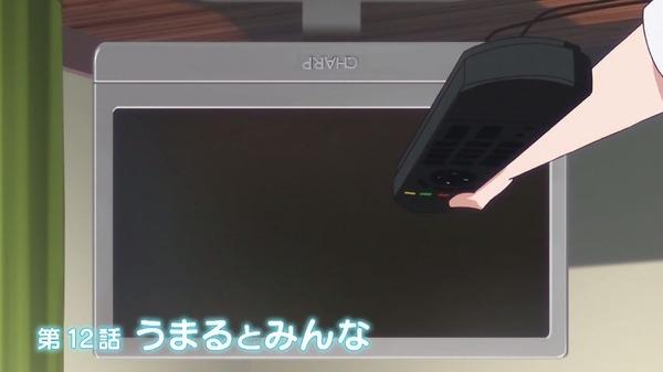 干物妹!うまるちゃん (1)