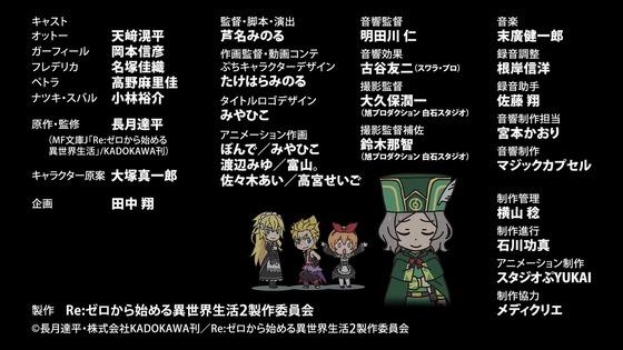 「リゼロ」50話感想 (203)