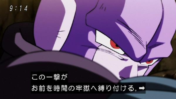 「ドラゴンボール超」110話 (22)