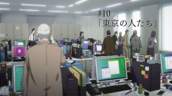 「いぬやしき」10話 (1)
