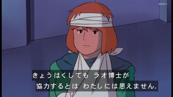 「未来少年コナン」第21話感想 画像  (89)