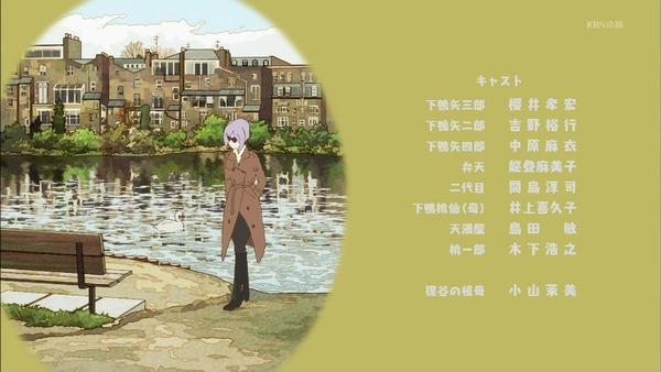 「有頂天家族2」3話 (57)