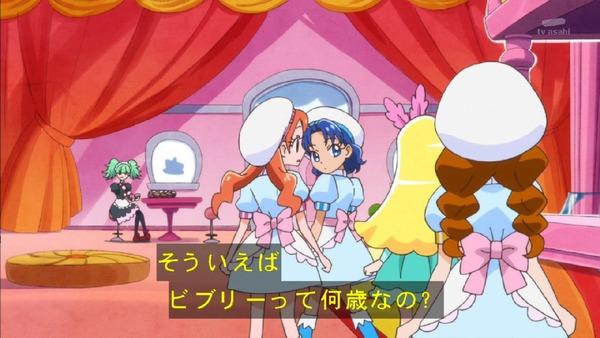 「キラキラ☆プリキュアアラモード」33話 (11)