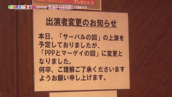 「けものフレンズ2」第0話 (8)