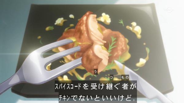 「アイカツスターズ!」第62話 (17)