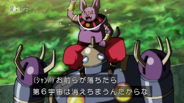 「ドラゴンボール超」117話 (3)