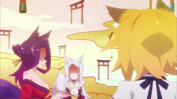 「世話やきキツネの仙狐さん」1話感想 (4)