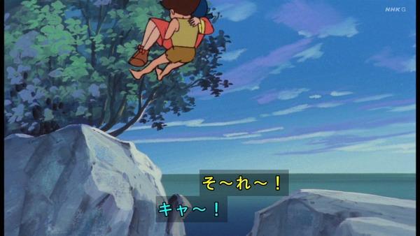 「未来少年コナン」第1話感想 画像 (107)