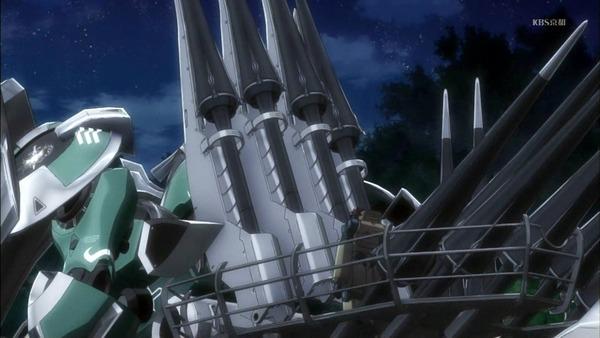 「ナイツ&マジック」11話 (7)