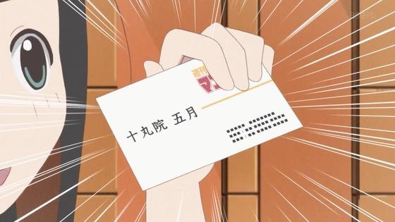 「かくしごと」第9話感想  (48)
