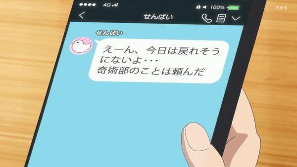 「手品先輩」8話感想 (37)