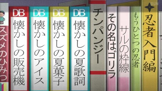 「邪神ちゃんドロップキック'」2期 第9話感想 (59)