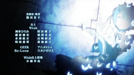 「リゼロ」第29話感想 (92)