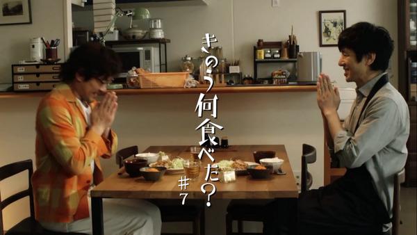 「きのう何食べた?」7話感想 (51)