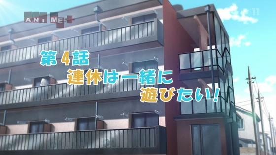 「宇崎ちゃんは遊びたい!」第4話感想 (4)