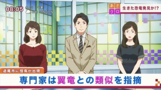 「ゴジラS.P」2話感想 (55)