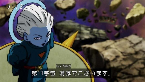 「ドラゴンボール超」131話 (38)