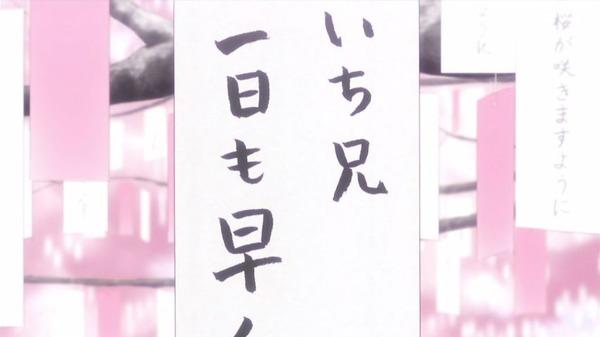 「刀剣乱舞-花丸-」 (43)