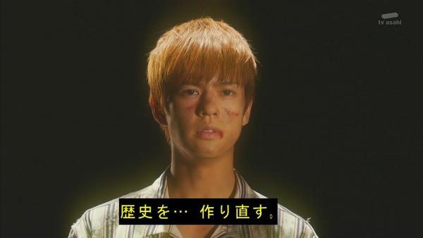 「仮面ライダージオウ」49話(最終回)感想 (49)