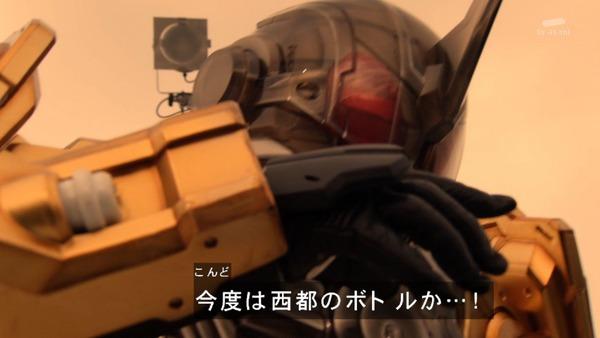 「仮面ライダービルド」22話 (13)
