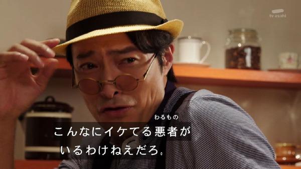 「仮面ライダービルド」5話 (5)