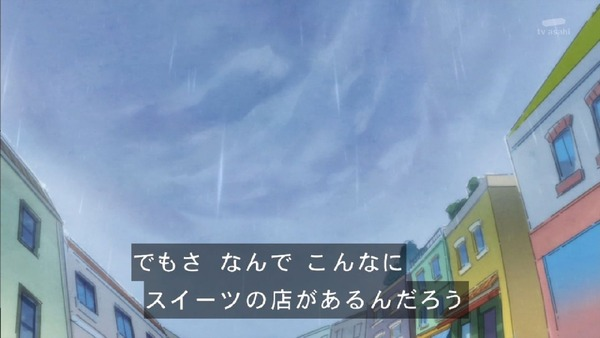 「キラキラ☆プリキュアアラモード」33話 (30)