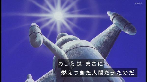 「未来少年コナン」第2話感想 画像  (26)
