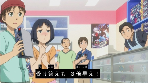 ビルドファイターズトライ (31)