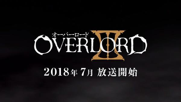 第3期『オーバーロードⅢ』
