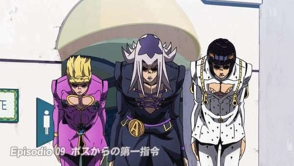 「ジョジョの奇妙な冒険 5部」9話感想 (7)