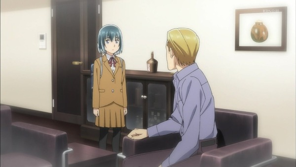 「ヒナまつり」1話 (37)