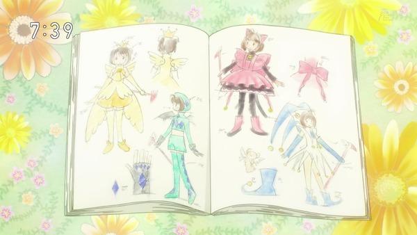 「カードキャプターさくら クリアカード編」2話 (23)