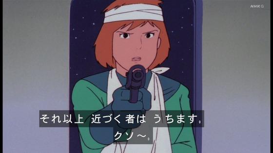 「未来少年コナン」第21話感想 画像  (119)