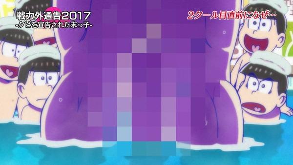 「おそ松さん」2期 13話 (66)