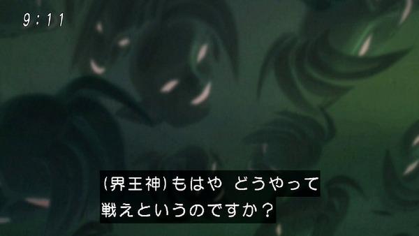「ドラゴンボール超」 (14)