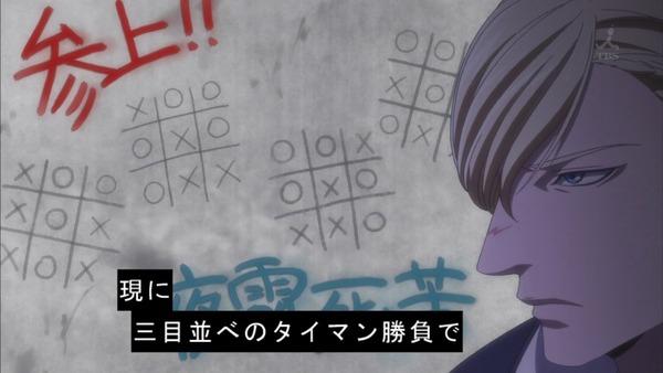 「坂本ですが?」11話感想 (34)