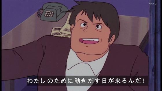 「未来少年コナン」第21話感想 画像  (16)