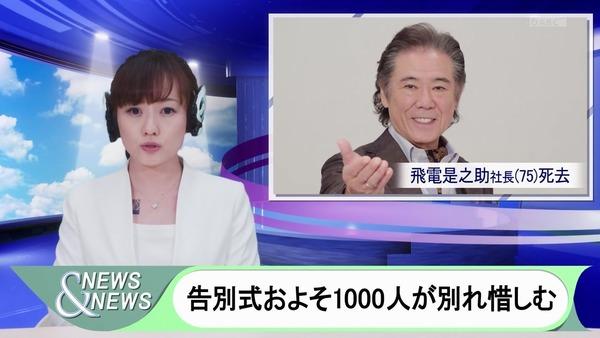 「仮面ライダーゼロワン」第1話感想 (8)