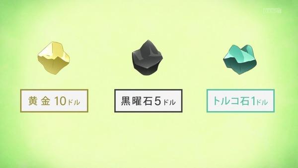 「放課後さいころ倶楽部」3話感想 (54)