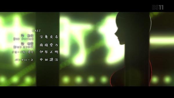 「からくりサーカス」10話感想  (63)